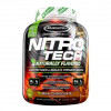 Nitrotech Naturally Flavored