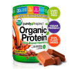 Organic Protein 1.5 lbs Purely Inspired